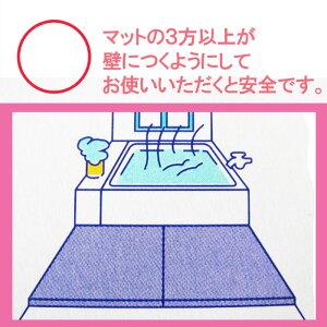 【ワイズ】【日本製】でかマットメルヘン(120×85×2cm)デカマット【大型お風呂マット浴室マット浴室内風呂場すのこ】