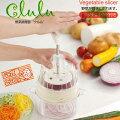 【愛プロダクツ】回転式野菜調理器Clulu(クルル)【スライサー野菜カッタークルル野菜スライサー】
