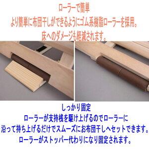 【オスマック】軽量桐すのこベッド4つ折れ式セミシングルKKF-80【送料無料】【軽い桐すのこ簡単布団干し室内干し通気性ベッドマット80×200セミシングルコンパクト】1612F