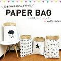 日本の米袋屋さんが作った北欧風ペーパーバッグ