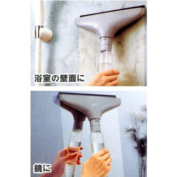 【山崎産業】結露取りワイパーS【窓ガラス 冬期 クリーナー 風呂場】