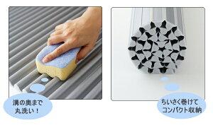 【送料無料】【風呂・AG】【銀イオン】シャッター式風呂ふたAGイージーウェーブ70×100(cm)用M1010P123Aug12