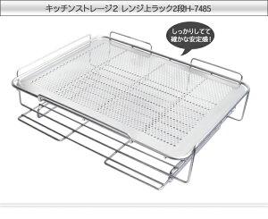 パール金属 キッチン ストレージ トースター