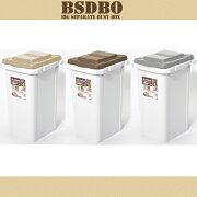 サンコー プラスチック ビスダボ ジョイント ボックス キッチン ベランダ