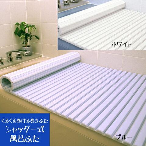 【東プレ】くるくる巻ける巻きふた シャッター式 風呂ふた M11【風呂フタ M-11 (商品サイズ700×1084mm)】