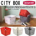 【MISM】CITYBOX【バスケットかごポリプロピレンヨーロッパおしゃれ小物収納衣類タオル】