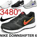 メンズスニーカーランニングシューズ/ナイキNIKE/通学靴ダウンシフター6MSL靴/684658