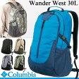 送料無料 コロンビア Columbia ワンダーウェスト30L バックパック リュック バッグ トレッキング 登山 アウトドア/PU8841/
