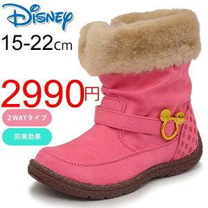 29%OFF/Disny/ディズニー ミニー ブーツ シューズ 2WAYタイプキッズブーツ  ミニー Disney デ...