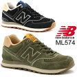 メンズ スニーカー NEWBALANCE ニューバランス シューズ 靴 ML574/