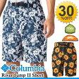 コロンビア/Columbia/リバージャンプIIショーツ メンズ /アウトドア フィッシング ウェア/PM4614/