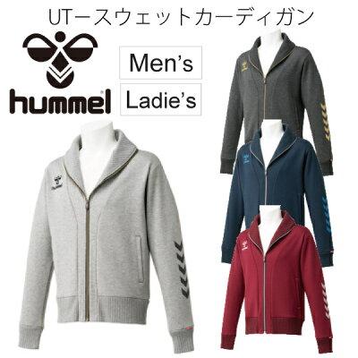 2015年秋冬新★ヒュンメル メンズ UT-スウェットカーディガンメンズ UT-スウェットカーディ...