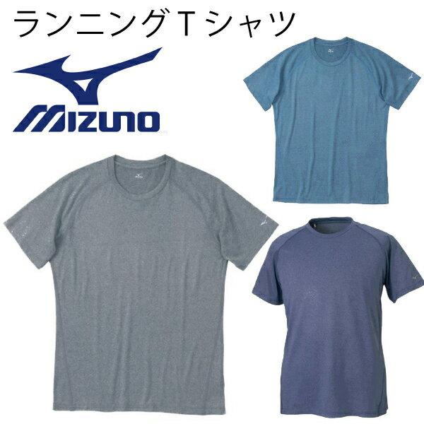 ミズノ ランニングTシャツ