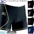 レーシング ショートタイツ mizuno ミズノ ランニングタイツ トレーニングウェア メンズ レディース 男女兼用 U2JB4006/