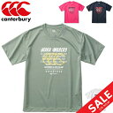 カンタベリー (CANTERBURY) ラグビー ロングスリーブ ラガーシャツ RA48590 29 メンズ 長袖ポロシャツ(ra48590-29)