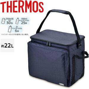 保冷バッグ クーラーバッグ インナーバッグ付 約22L サーモス THERMOS ボックス型 はっ水加工 アウトドア スポーツ レジャー/ROC-001
