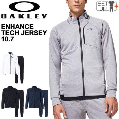 【全品P5倍6月25日限定】ジャージ 上下セット メンズ セットアップ オークリー OAKLEY Enhance Tech Jersey 10.7 ジャケット パンツ 上下組/スポーツウェア 吸汗速乾 トレーニング 男性 運動 ジム/FOA401655-FOA401659
