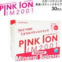 粉末タイプ 清涼飲料 ピンクイオン PINKION IM20