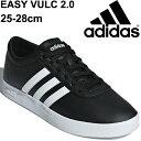 スニーカー メンズ シューズ 黒 ブラック アディダス adidas イージーバルク 2.0 EASY VULC 2.0 M/ローカット 男性 靴 BSW80 スケボー 運動靴 くつ/B43665【父
