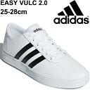 スニーカー メンズ シューズ 白 ホワイト アディダス adidas イージーバルク 2.0 EASY VULC 2.0 M/ローカット 男性 靴 BSW80 スケボー 運動靴 くつ/B43666【父