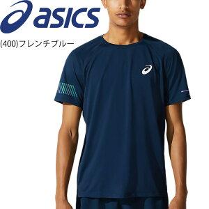 半袖 Tシャツ ランニング メンズ アシックス asics ビジビリティSSトップ/スポーツウェア マラソン ジョギング トレーニング 男性 吸汗速乾 機能性ウェア トップス/2011B920