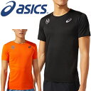 Tシャツ 半袖 メンズ アシックス asics TRACK ELITE アイコンショートスリーブトップ/スポーツウェア マラソン 陸上競技 ランニング 男性 クルーネック トップス トラック&フィールド/2091A375