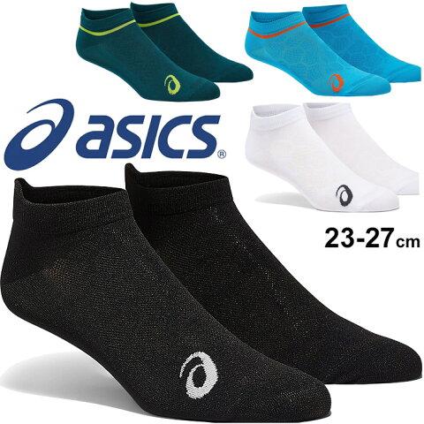 靴下 スポーツソックス メンズ レディース アシックス asics ファストシングルタブソックス/ランニング トレーニング ジム 男女兼用 くつした/3013A461