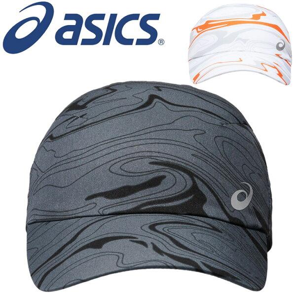 帽子ランニングキャップメンズレディースアシックスasicsグラフィックキャップ/マラソンジョギングスポーツキャップ男女兼用ぼうし