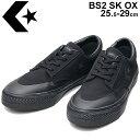 スニーカー メンズ シューズ コンバース converse BS2 SK OX/シェブロン&スター スケートボーディング ローカット キャンバス ブラック/カジュアル スケボー 男性 CONVERSE