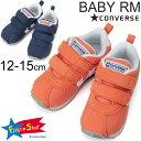 Baby-rm_1