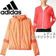 ウインドジャケット アディダス adidas レスポンス 3 ストライプ ウインドジャケット/レディース ランニングウェア ウインドブレーカー 長袖 女性用 /BIL80/