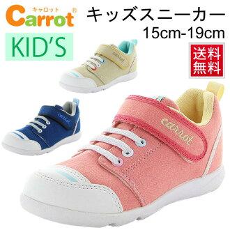 MOONSTAR胡蘿卜Carrot漂亮的小孩鞋WagaMama(任性)系列小孩運動鞋上幼兒園徒步旅行淺駝色粉紅深藍男人的子女的孩子/15cm-19cm/CR-C2142