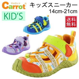 小MOONSTAR胡蘿卜Carrot小孩速乾財鞋鞋小孩運動鞋14cm-21cm/CR-C2149
