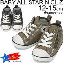 Baby-nclz_001