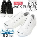 Jp-slip_01