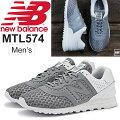 ニューバランスnewbalanceメンズスニーカーシューズ靴男性用/MTL574