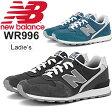 ニューバランス レディース スニーカー NEWBALANCE シューズ 女性 WR996 スポーツ カジュアルシューズ 靴 くつ 運動靴 女性 定番 ローカット/