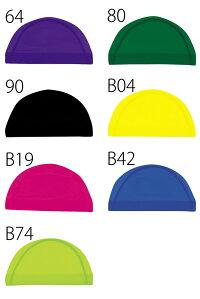 アシックス/asics/ユニセックス/メッシュキャップ/水泳/プール/フィットネス/スイミング/スイムキャップ/スポーツアクセサリー/水泳帽/男女兼用/DH-610