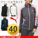 Puma_920200-920201