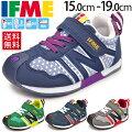 イフミー/IFME/キッズシューズ//スニーカー/子供靴/パープル/ネイビー/グリーン/グレー/30-6710