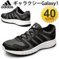 アディダスadidasトレーニングシューズスニーカー靴メンズ/Galaxy1