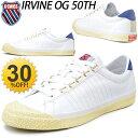 Irvine-03779-954_01