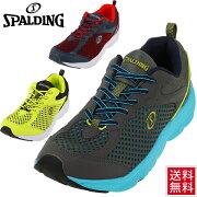 スニーカー スポルディング シューズ ジョギング ウォーキング トレーニング メッシュ