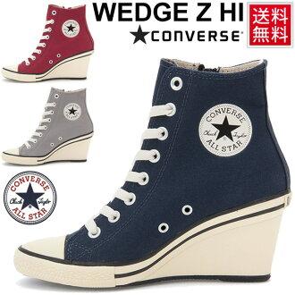 匡威匡威全明星全明星婦女腳跟運動鞋楔 Z HI 婦女運動鞋楔形鞋跟休閒鞋鞋鞋 /WEDGE-ZHI/05P03Sep16