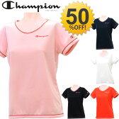レディースTシャツ 半袖 スポーツ ウェア /Champion チャンピオン/練習着 レディース/CLM2836D/