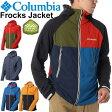コロンビア メンズ ジャケット フロックスジャケット アウター アウトドア 撥水 男性用 ウェア Columbia/PM3661