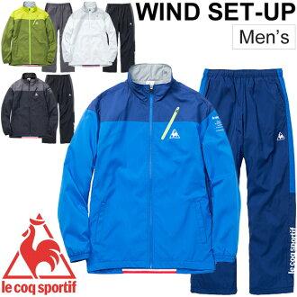 勒科克 lecoqsportif 男式風衣下套的男式毛衣風衣溫暖溫暖寒冷風夾克風褲子和雙 /QB570163-QB470163