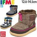 イフミー/IFME/ベビーシューズ/12.0-14.5cm/ブーツ/子供靴/ネイビー/ブラック/ブラウン/30-6709