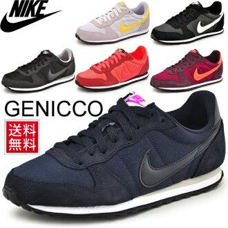 吉尼電腦耐克女式運動鞋耐克 GENICCO 鞋婦女女裝鞋復古運動鞋婦女鞋切 / 644451 /