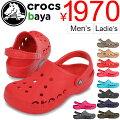 クロックスバヤCrocs正規品サンダル/ストラップサンダル/シューズ/靴/メンズレディース10126